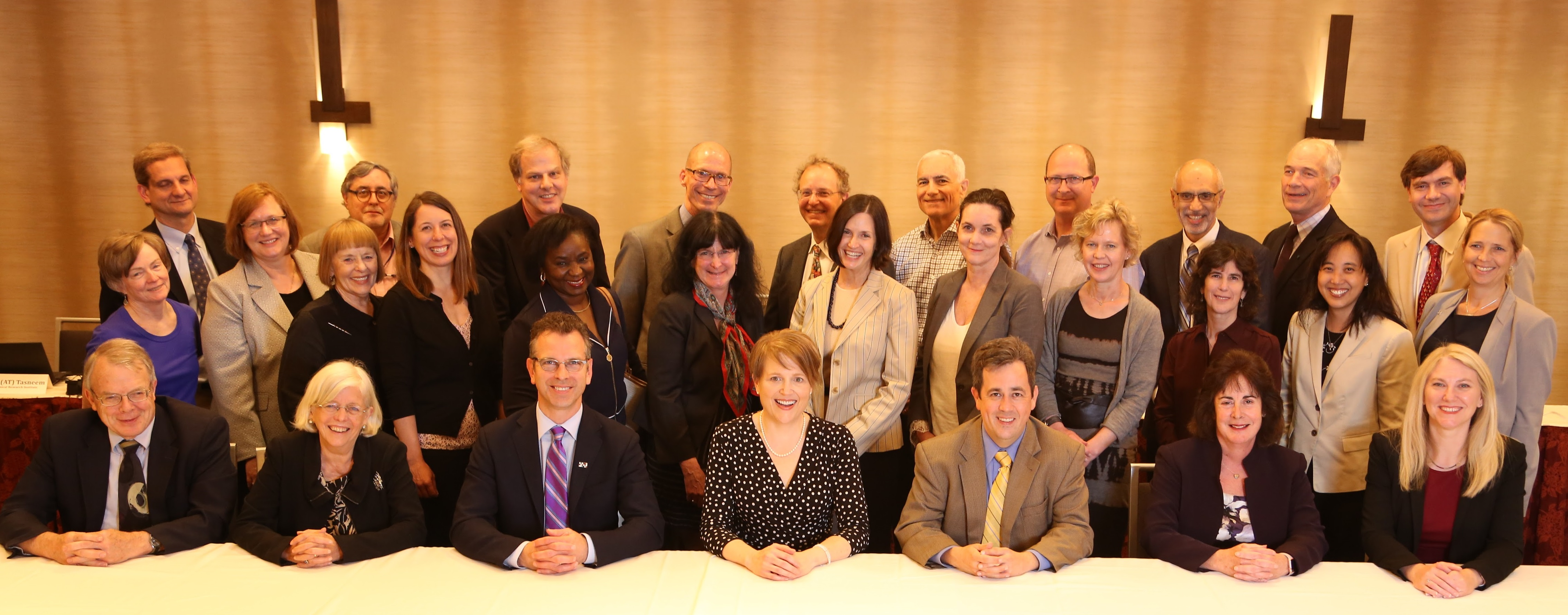 NIH Collaboratory Steering Committee